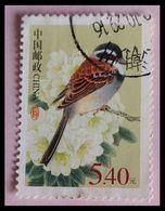 110. CHINA  USED STAMP BIRDS . - 1949 - ... République Populaire