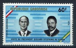 Gabon, Visit Of French President Giscard D'Estaing, 1976, MNH VF Airmail - Gabon