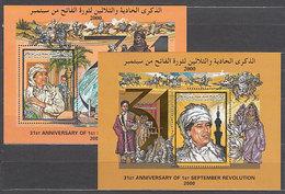 Libia - Hojas Yvert 99/100 ** Mnh  Kadhafi - Libya