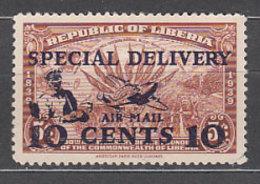 Liberia - Aereo Yvert 21 * Mh - Liberia
