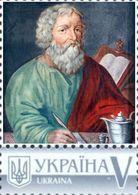 Ukraine 2017, World Medicine, Great Doctor Hippocrates, 1v - Ukraine