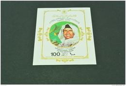 M1937 -Bloc MNh -Libya- 1979- SC. 835- Int. Seminar Of The Green Book- Benghazi  1-3 October-Khadafy - Libya