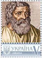 Ukraine 2018, Great Inventors And Engineers, Medicine, Hippocrates, 1v - Ukraine