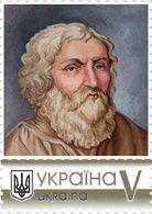 Ukraine 2020, World Medicine, Hippocrates, Painting, 1v - Ukraine