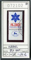 Israel - Michel 821 - Oo Oblit. Used Gebruikt - Israel