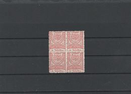 EX-PR - 20-07-01 EASTERN ROUMALIA (SOUTH BULGARIA) 1881/84.  MICHEL # 10A BLOCK OF FOUR. MNH **.MIN = 400 EURO. - Unused Stamps