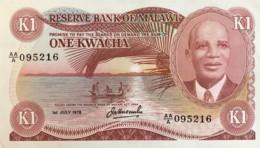 Malawi 1 Kwacha, P-14b (1.7.1978) - AU+++ - Serial AA/A - Malawi