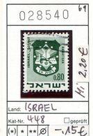 Israel - Michel 448 - Oo Oblit. Used Gebruikt - Oblitérés (sans Tabs)