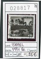 Israel - Michel 599x Randstück / Avec Borde - Oo Oblit. Used Gebruikt - Israel