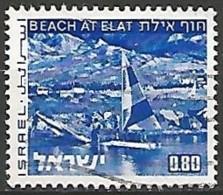 ISRAËL N° 536 OBLITERE Sans Tabs - Israel