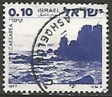 ISRAËL N° 657 OBLITERE Sans Tabs - Israel