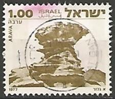 ISRAËL N° 658 OBLITERE Sans Tabs - Israel