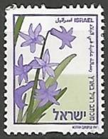 ISRAËL N° 1434 OBLITERE Sans Tabs - Israel
