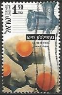 ISRAËL N° 1499 OBLITERE Sans Tabs - Israel