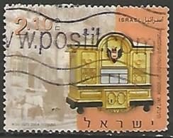 ISRAËL N° 1728 OBLITERE Sans Tabs - Israel