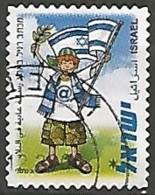 ISRAËL N° 1908 OBLITERE Sans Tabs - Israel