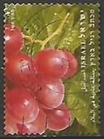 ISRAËL N° 1953 OBLITERE Sans Tabs - Israel
