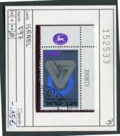 Israel - Michel 597 - Oo Oblit. Used Gebruikt - Usados (con Tab)