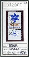 Israel - Michel 659 - Oo Oblit. Used Gebruikt - Usados (con Tab)