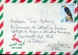 55918  Algerie, Circuled Cover 1983  With Stamp Gypaetus Barbatus - Aigles & Rapaces Diurnes