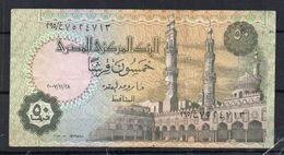 BILLET DE BANQUE - BANK NOTE - EGYPTE - EGYPT - 2007 - 50 PIASTRES - - Egypte