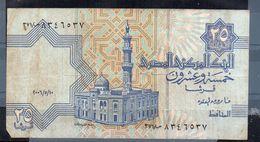 BILLET DE BANQUE - BANK NOTE - EGYPTE - EGYPT - 2006 - 25 PIASTRES - - Egypte