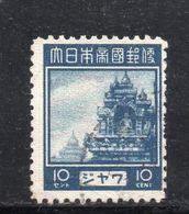 W178 - INDONESIA OCCUPAZIONE GIAPPONESE, Un Valore Usato Emesso Nel 1943 - Indonesia