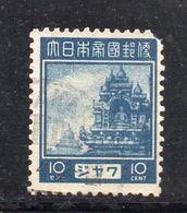 W174 - INDONESIA OCCUPAZIONE GIAPPONESE, Un Valore Usato Emesso Nel 1943 - Indonesia