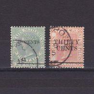 STRAITS SETTELMENTS MALAYSIA 1891, SG #86-87, Part Set, Used - Straits Settlements