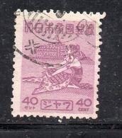 W265 - INDONESIA OCCUPAZIONE GIAPPONESE, Un Valore Usato Emesso Nel 1943 - Indonesia
