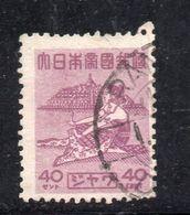 W266 - INDONESIA OCCUPAZIONE GIAPPONESE, Un Valore Usato Emesso Nel 1943 - Indonesia