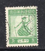 W309 - INDONESIA OCCUPAZIONE GIAPPONESE, Un Valore Usato Emesso Nel 1943 - Indonesia