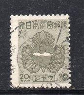 W349 - INDONESIA OCCUPAZIONE GIAPPONESE, Un Valore Usato Emesso Nel 1943 - Indonesia