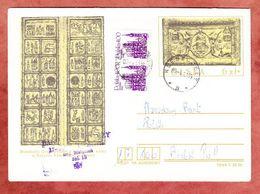 U 68 Romanische Tuer + ZF,  Gelaufen 1986 (95806) - Stamped Stationery