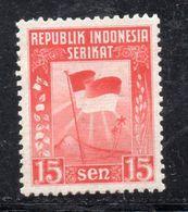 W451 - INDONESIA 1950 , 15 Sen Bandiera Flag ** - Indonesia