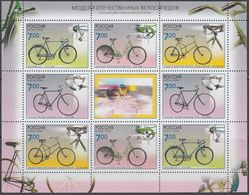 Russia 2008 -  History Of Bicycle - Miniature Sheet ** MNH - Wielrennen
