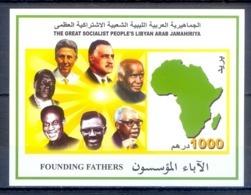 O43- Libya 2007. Founding Fathers. Leaders. Politics. - Libya