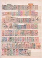 Lot Timbres Iran ( 431 ) - Francobolli