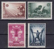 Serbia Serbien 1942 Germany Reich Occupation Nazi Anti Masonic Exhibition Freemasonry Good Condition See Images - Serbie