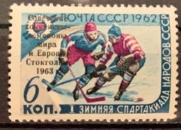 RUSSIA - MNH** - 1963 - # 2717 - 1923-1991 USSR