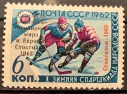 RUSSIA - MNH** - 1970 - # 3715 - 1923-1991 USSR