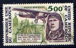 CAMEROUN - A264° - CHARLES LINDBERGH - Camerún (1960-...)