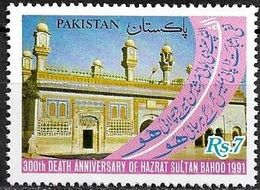 Pakistan Stamp 1991 Hazrat Sultan Bahoo MI 832 ** MNH - Pakistan