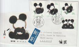 Chine. China  1985.Pandas  FDC Ayant Circulé Pour La France. - 1949 - ... People's Republic