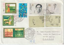 Chine. China  1993 Lettre Pour La France - 1949 - ... People's Republic