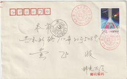 Chine. China  1993 Lettre Locale. Cachet Illustré ITU. Union Internationale Des Télécommunications. - 1949 - ... People's Republic