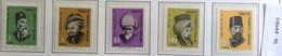 Turkije 1967 Frankeerzegels Persoonlijkheden - 1921-... República
