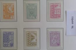 Turkije 1966 Dienstzegels - 1921-... República