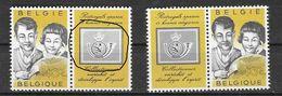 1152 V18   * *  Postfris Zonder Scharnier, Kroon En Achtergrond Van Hoorn Bleek ( Luppi / Varibel ) - Errors (Catalogue Luppi)