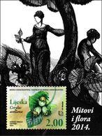 2014 Myths And Flora. - Hazel, N° 384, Block, Croat Post Mostar, Bosnia And Herzegovina, MNH - Bosnie-Herzegovine